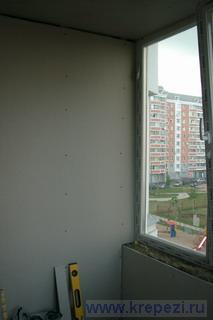 Стены лоджии из гипсокартона